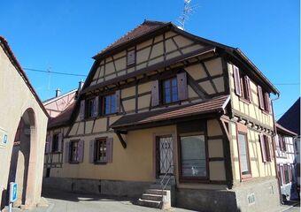 Vente Maison 8 pièces 190m² Dambach-la-Ville (67650) - photo