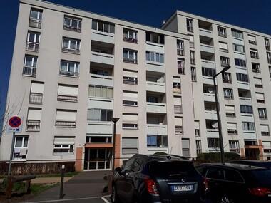 Vente Appartement 4 pièces 80m² Strasbourg (67200) - photo