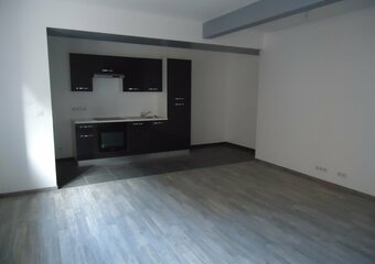 Location Appartement 3 pièces 59m² Ebersheim (67600) - Photo 1