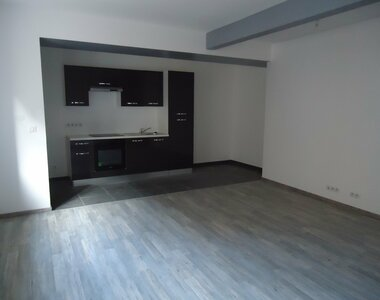 Location Appartement 3 pièces 59m² Ebersheim (67600) - photo