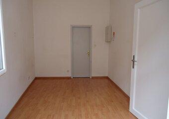 Location Appartement 1 pièce 18m² Sélestat (67600) - photo