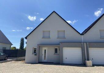 Location Maison 5 pièces 102m² Benfeld (67230) - Photo 1