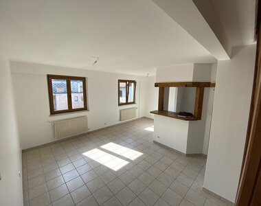 Location Appartement 3 pièces 70m² Saint-Hippolyte (68590) - photo