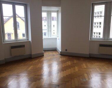 Location Appartement 3 pièces 72m² Sélestat (67600) - photo