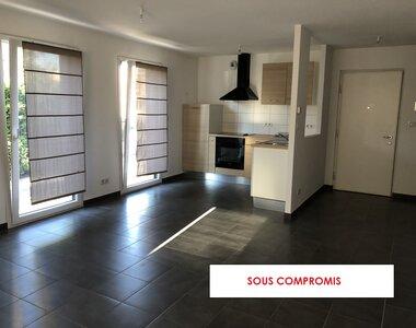 Vente Appartement 3 pièces 70m² colmar - photo