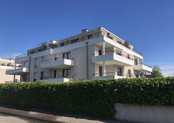 Vente Appartement 5 pièces 104m² selestat - Photo 1