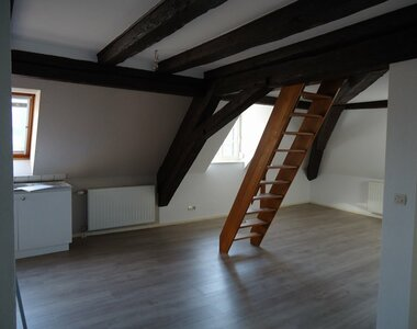 Location Appartement 2 pièces 48m² Ebersheim (67600) - photo
