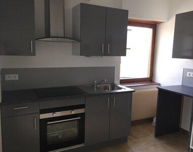 Location Maison 6 pièces 107m² Marckolsheim (67390) - photo
