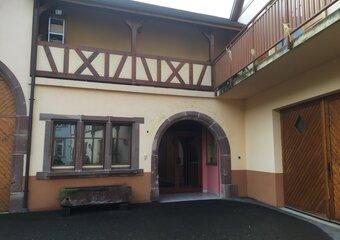 Location Bureaux 183m² Rodern (68590) - photo