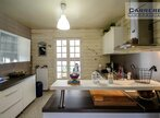 Vente Maison 7 pièces 163m² fargues st hilaire - Photo 4
