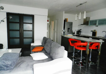 Vente Appartement 2 pièces 43m² Nice (06200) - photo