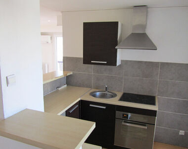 Vente Appartement 2 pièces 32m² Saint-Laurent-du-Var (06700) - photo