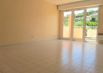 Vente Appartement 2 pièces 47m² Saint-Laurent-du-Var (06700) - Photo 1