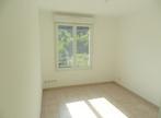 Vente Appartement 3 pièces 53m² Cagnes-sur-Mer (06800) - Photo 3