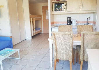 Vente Appartement 1 pièce 24m² Saint-Laurent-du-Var (06700) - photo
