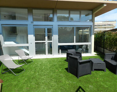 Vente Appartement 2 pièces 36m² Saint-Laurent-du-Var (06700) - photo