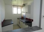 Vente Appartement 3 pièces 61m² Saint-Laurent-du-Var (06700) - Photo 4