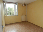 Vente Appartement 2 pièces 53m² Nice (06200) - Photo 3