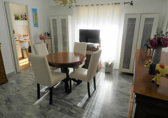 Vente Appartement 1 pièce 31m² Saint-Laurent-du-Var (06700) - photo
