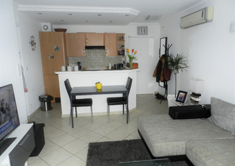 Vente Appartement 2 pièces 34m² Saint-Laurent-du-Var (06700) - photo