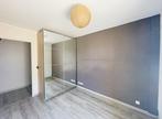 Vente Appartement 4 pièces 81m² SAVIGNY LE TEMPLE - Photo 7