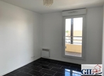 Vente Appartement 3 pièces 58m² Savigny le temple - Photo 9