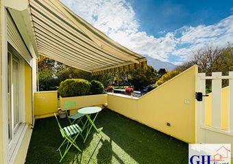 Vente Appartement 4 pièces 82m² NANDY - Photo 1