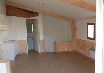 Location Appartement 1 pièce 28m² Aramon (30390) - Photo 1