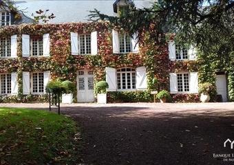Vente Maison 11 pièces 271m² Villers bocage - photo