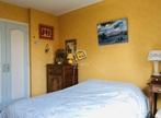 Vente Maison 8 pièces 130m² Avranches - Photo 8