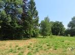 Vente Terrain 2 570m² Aunay-sur-odon - Photo 2