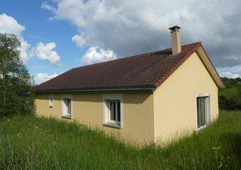 Sale House 4 rooms 99m² le tourneur - Photo 1