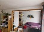 Vente Maison 5 pièces 90m² Verson - Photo 2