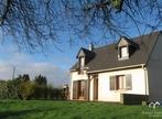 Vente Maison 5 pièces 100m² Aunay-sur-odon - Photo 2