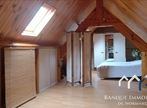 Vente Maison 6 pièces 120m² Sommervieu (14400) - Photo 7