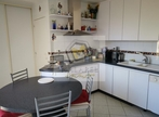 Sale House 11 rooms 240m² Caumont-l evente - Photo 7