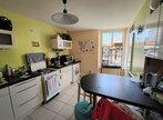 Vente Maison 4 pièces 90m² cormolain - Photo 5