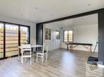Vente Maison 4 pièces 76m² Bayeux - Photo 6