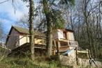 Vente Maison LANDES SUR AJON - Photo 2