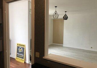 Vente Appartement 3 pièces 62m² fleury sur orne - Photo 1