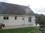 Vente Maison 5 pièces 100m² St manvieu norrey - Photo 2