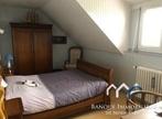 Vente Maison 7 pièces 137m² Caen - Photo 6