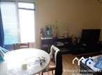Sale Apartment 1 room 32m² Bayeux (14400) - Photo 1