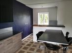 Vente Maison 6 pièces 196m² Bayeux - Photo 6