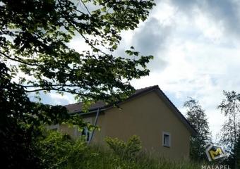 Vente Maison 4 pièces 99m² Le tourneur - Photo 1