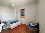 Vente Maison 90m² Cormolain - Photo 6