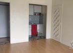 Sale Apartment 3 rooms 52m² Courseulles sur mer - Photo 9