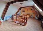 Vente Maison 6 pièces 125m² Bayeux - Photo 9