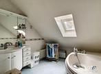 Vente Maison 8 pièces 170m² Bayeux - Photo 7