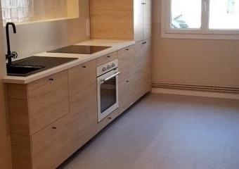 Sale Apartment 3 rooms 61m² Bayeux - Photo 1